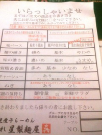 ・ア・拈convert_20120818173145