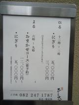 DSC01404_convert_20120501142349_convert_20120607201657.jpg