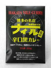 curry-hot_convert_20120716162008.jpg