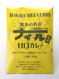 curry-sweet_convert_20120716161956.jpg