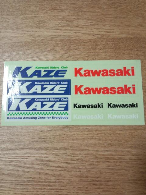 KAZE.jpg