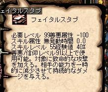 イメージ0065