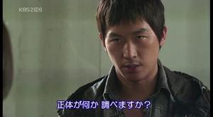【韓国ドラマ】 IRIS-アイリス 第12話ヨ・ホミン