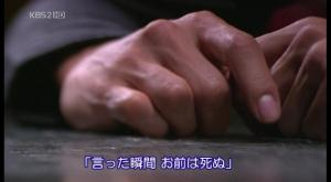 【韓国ドラマ】IRIS-アイリス第13話07