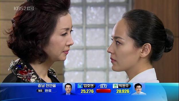 製パン王キム・タック15話03