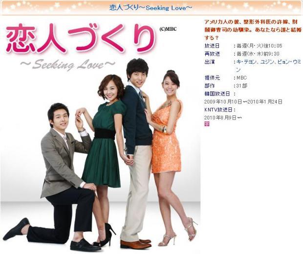 恋人づくり01-01