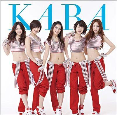 KARA2010.08.11表紙