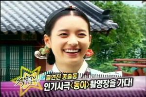 Section TV 同伊コーナー 字幕付(2010.07.16放送分)