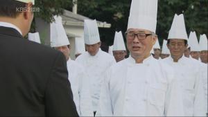 製パン王キム・タック24話11