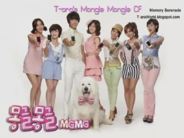 T-ara-KT MGMG CF