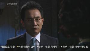 製パン王キム・タック25話09