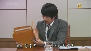 製パン王キム・タック26話01