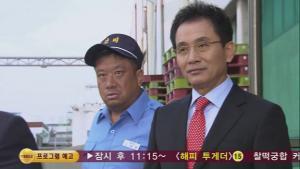 製パン王キム・タック26話39