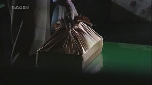 製パン王キム・タック30話06