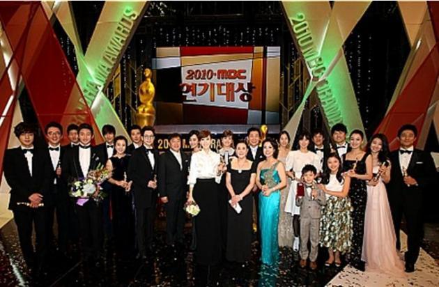 2010MBC演技大賞表紙01