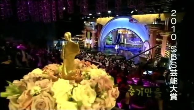 2010SBS芸能大賞表紙01