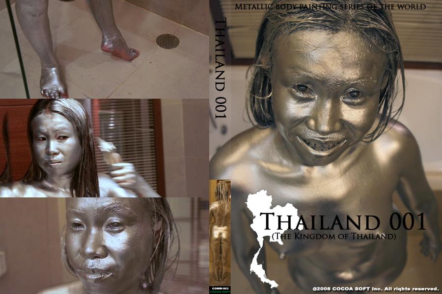 THAILAND 001