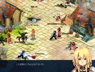ブレイブソングオンライン MMO オンラインゲーム