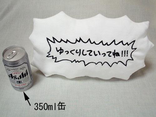 20120526235247fca.jpg