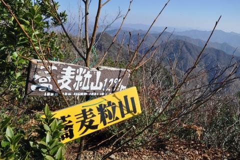 20131116 somugiyama 012