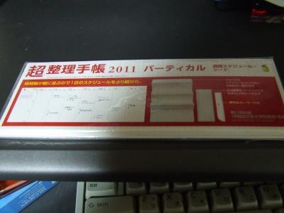 DSCF2307_convert_20101124225427.jpg