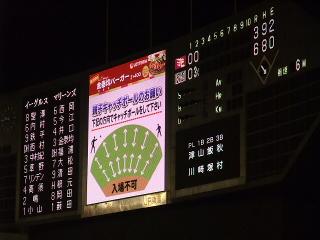 20100815-01.jpg