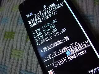 20100827.jpg