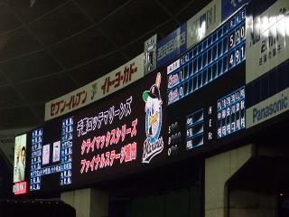 20101011-02.jpg