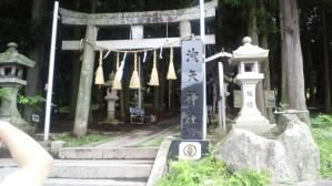 nagano11.jpg