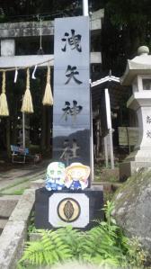 nagano12.jpg