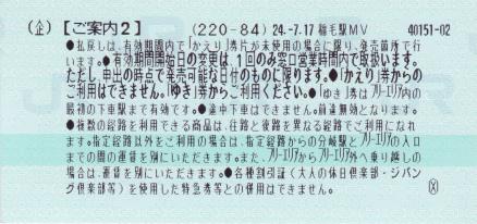 イメージ (30)_3