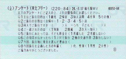 イメージ (30)_5
