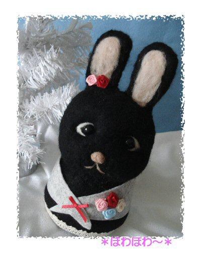 黒うさぎのお人形