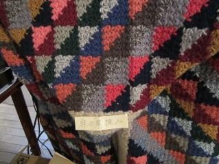 麻の葉編み