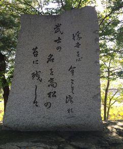 20140927_17_bittyu-takamatus_takamatsujoshi park 12