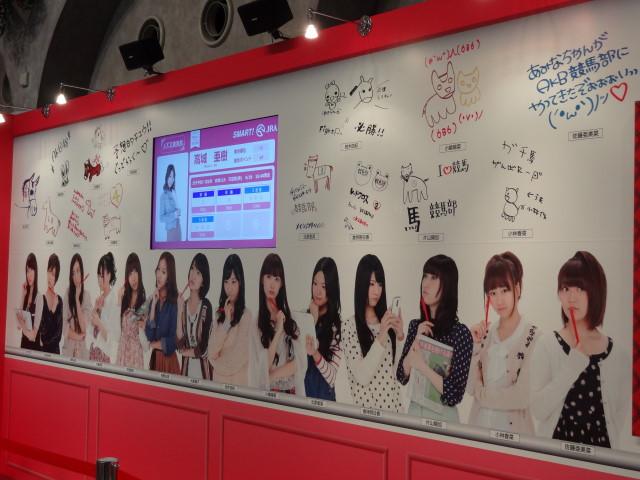 第145回天皇賞(春)11