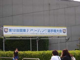 20100606_02.jpg
