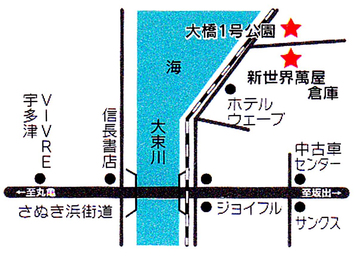 yorozuyasoukoo-hashipark.jpg