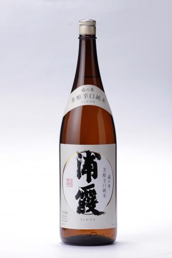 urakasumi+houjunkarakuchi_convert_20120703102457.jpg