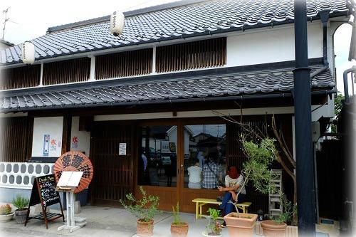 tsurubara