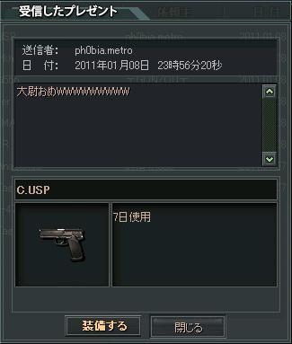 無題12345678