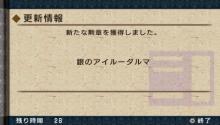 吉崎徹の自己満万歳Diary