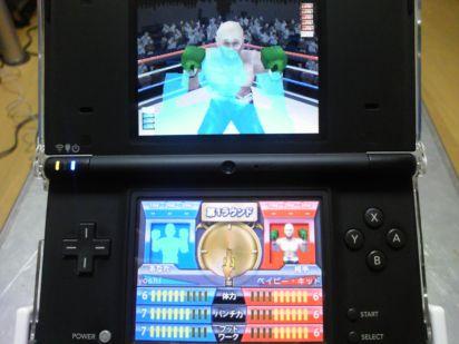 動いて遊ぶボクシング プレイ_R