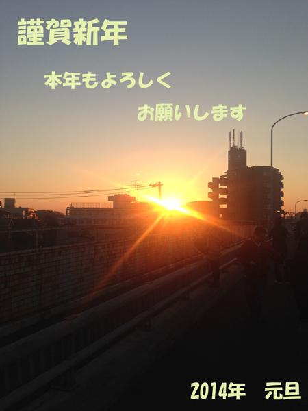 2014gasyo.jpg