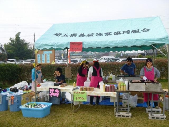 埼玉県養殖魚まつり