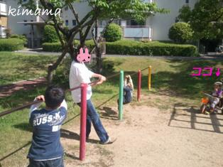 110507_04seikai.jpg