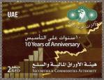 証券・商品局10周年(UAE)