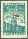 ソウルの赤旗