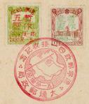 41接収(遼寧加刷)