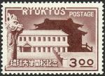 琉球大学開学